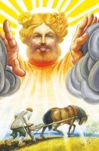 Ярило - славянский Бог Солнца