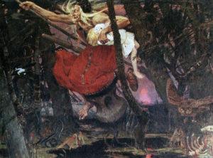 Баба-Яга - картина Васнецова