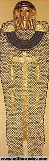 Декор мумии Хека-ем-сафа. Около 570-525 до н.э.