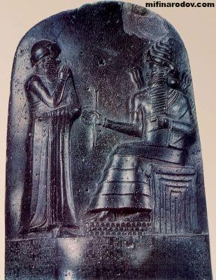 Стела Хаммурапи. 1792-1750 гг. до н.э.