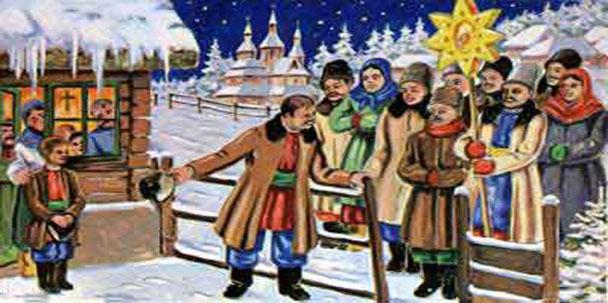 Картинки по запросу колядки на руси